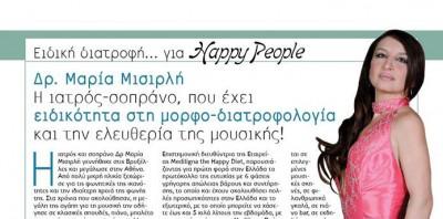 Περιοδικό Ciao